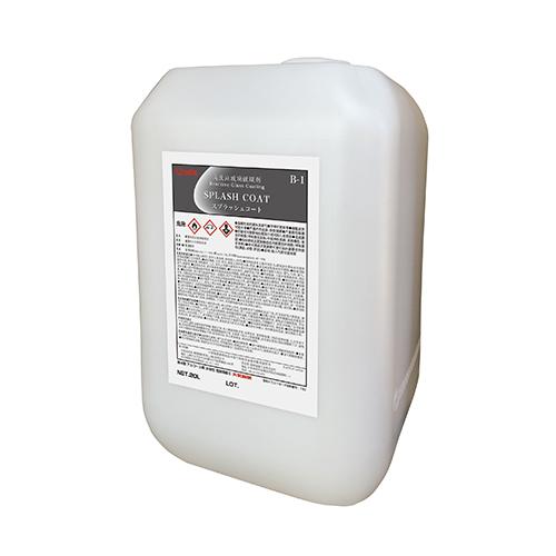 高反应玻璃镀膜剂